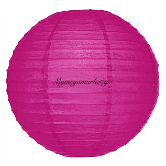 Φωτιστικό ριζόχαρτο σε φούξια χρώμα | Mymegamarket.gr