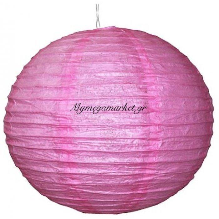 Φωτιστικό ριζόχαρτο σε φούξια χρώμα με ανάγλυφα λουλούδια | Mymegamarket.gr