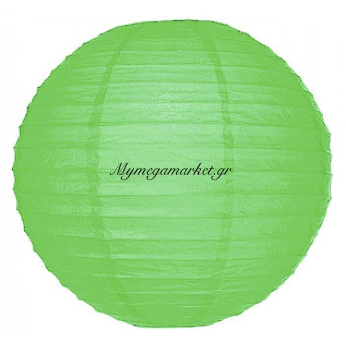 Φωτιστικό ριζόχαρτο σε λαχανί χρώμα | Mymegamarket.gr