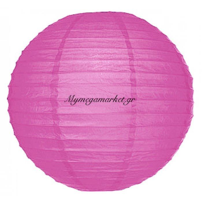 Φωτιστικό ριζόχαρτο σε ρόζ χρώμα | Mymegamarket.gr