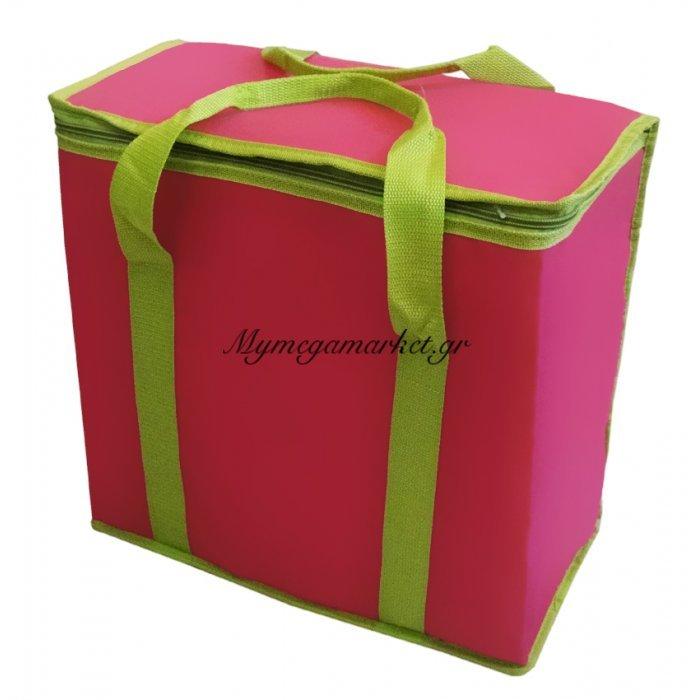 Ισοθερμική τσάντα σε 4 διαστάσεις χρώμα φούξια | Mymegamarket.gr