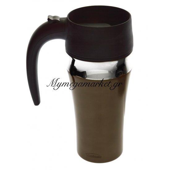 Ισοθερμικό ποτήρι με χερούλι ανοξείδωτο 470ml Trudeau Στην κατηγορία Θερμοί - Ψυγεία φορητά | Mymegamarket.gr