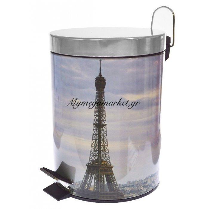 Κάδος μπάνιου 5 λίτρων με πεντάλ μεταλλικό σχέδιο Eifel day | Mymegamarket.gr