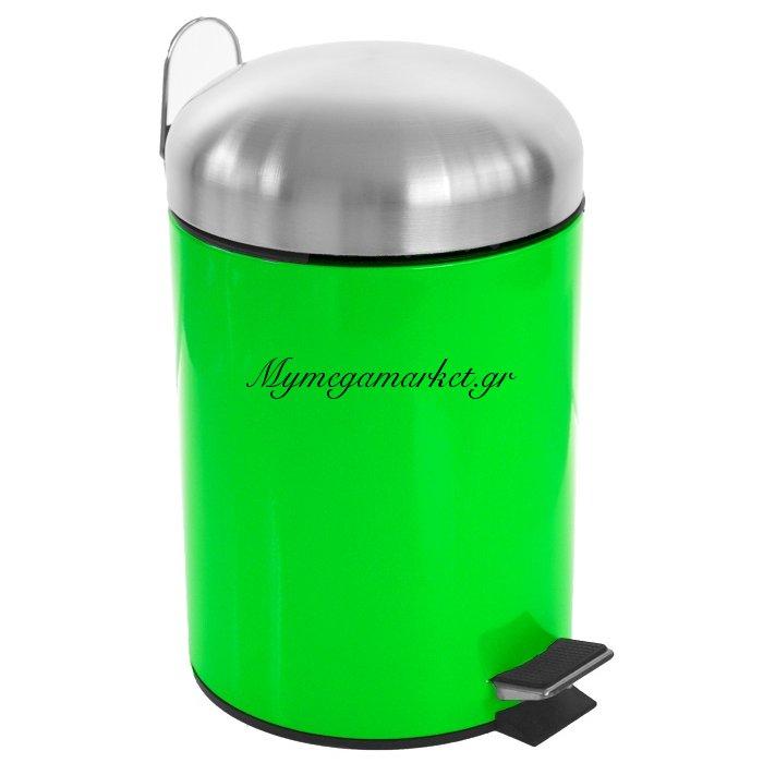 Κάδος μπάνιου 5 λίτρων με πεντάλ σε λαχανί χρώμα και ανοξείδωτες λεπτομέρειες | Mymegamarket.gr