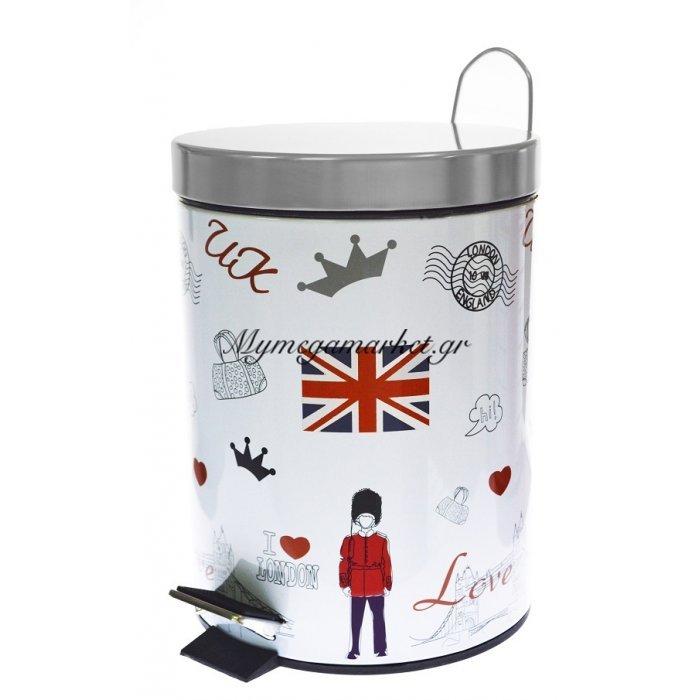 Κάδος μπάνιου με πεντάλ μεταλλικό σχέδιο Love London | Mymegamarket.gr