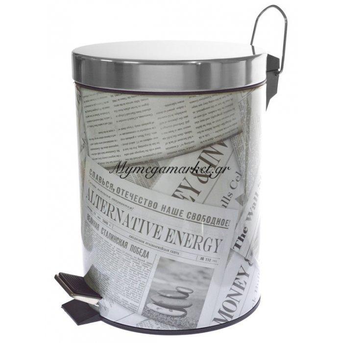Κάδος μπάνιου με πεντάλ μεταλλικό σχέδιο Newspaper | Mymegamarket.gr