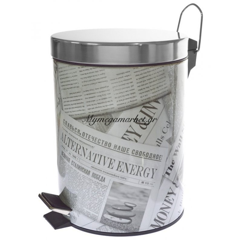 Κάδος μπάνιου με πεντάλ μεταλλικό σχέδιο Newspaper