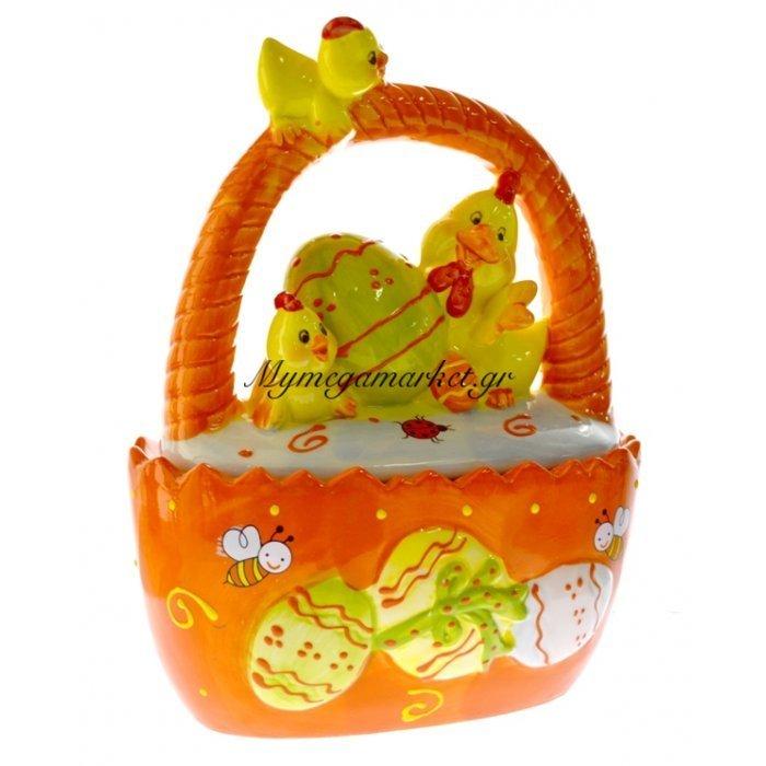 Καλάθι κεραμικό με καπάκι σε πορτοκαλί χρώμα | Mymegamarket.gr