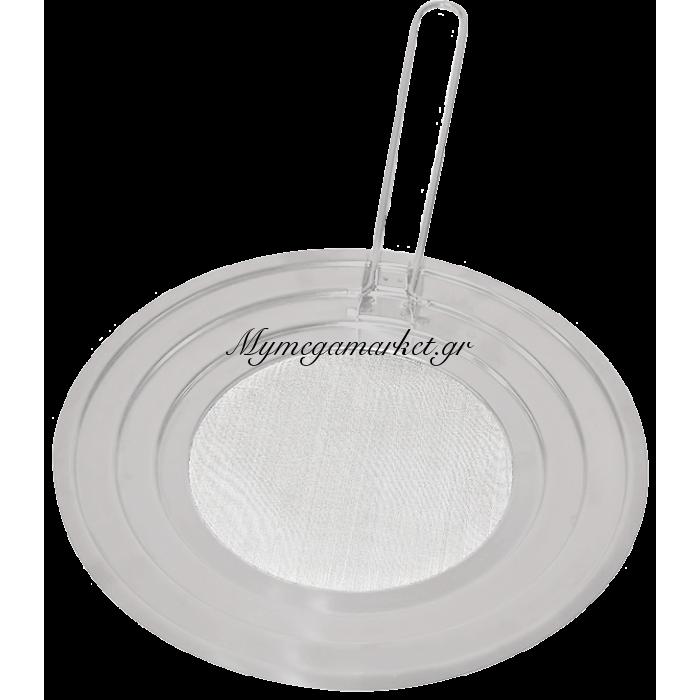 Καπάκι ανοξείδωτο για τηγάνι | Mymegamarket.gr