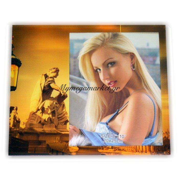 Κορνίζα γυάλινη με σχέδιο 10 x 15 cm | Mymegamarket.gr