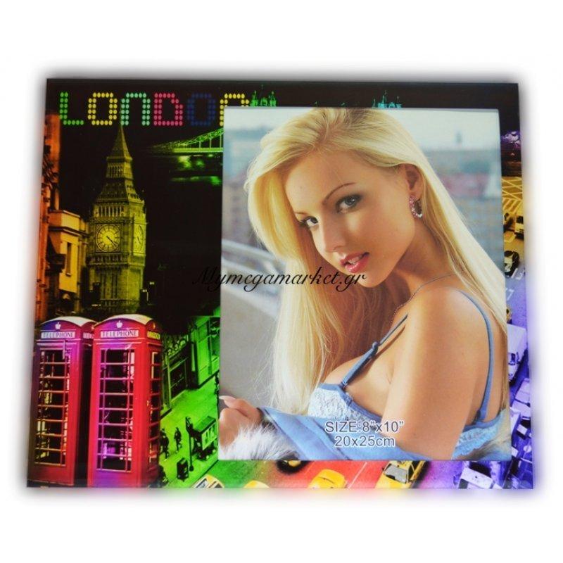 Κορνίζα γυάλινη με θέμα LONDON 13 x 18 cm
