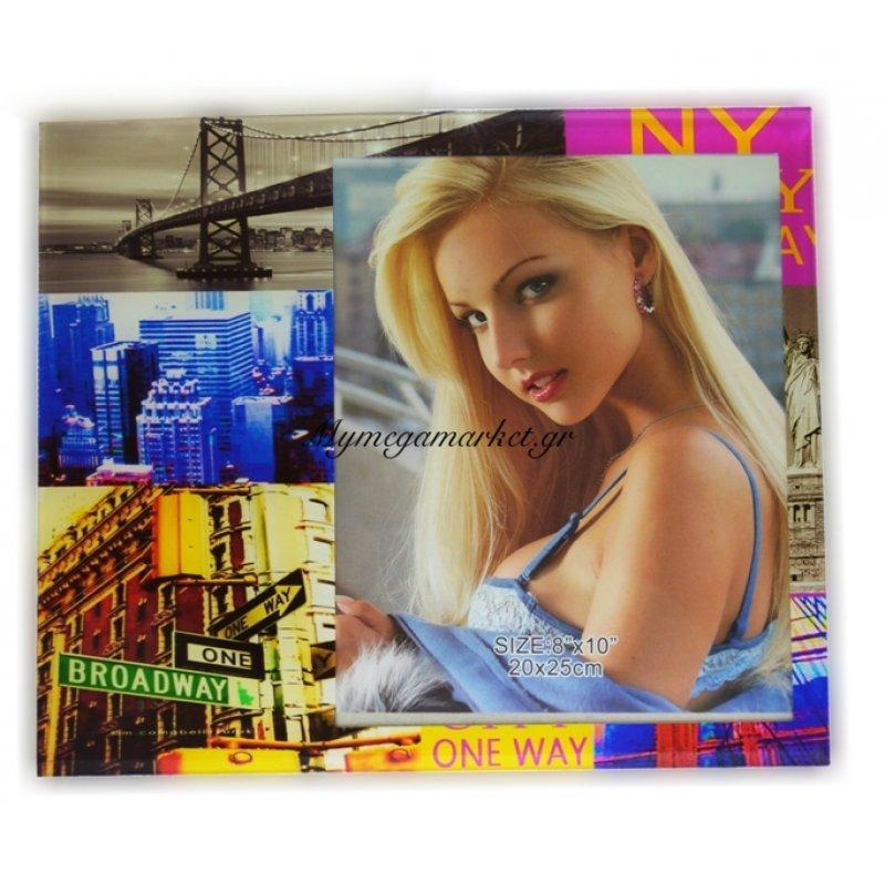 Κορνίζα γυάλινη με θέμα NEW YORK 13 x 18 cm by Mymegamarket.gr