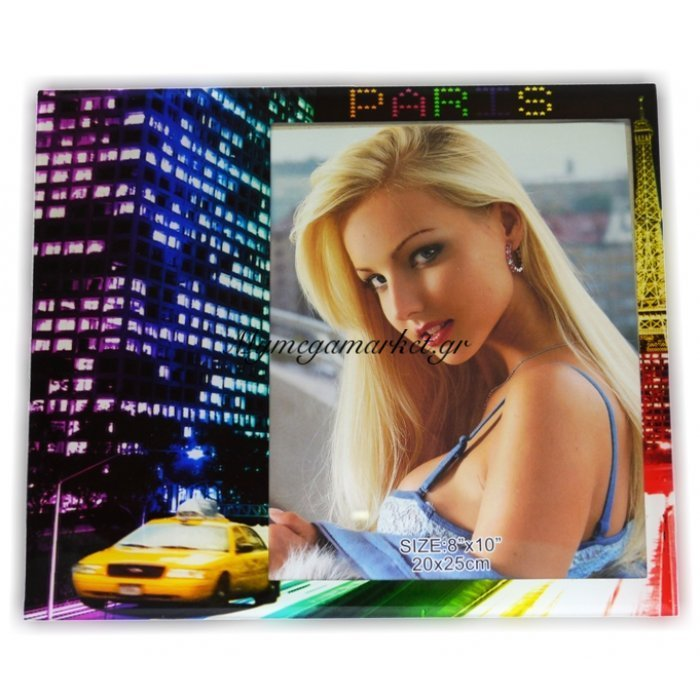 Κορνίζα γυάλινη με θέμα PARIS 15 x 20 cm | Mymegamarket.gr