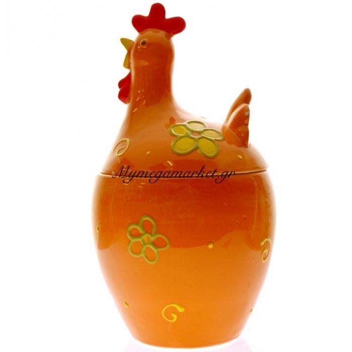 Κότα πορσελάνινη μεγάλη με καπάκι σε πορτοκαλί χρώμα | Mymegamarket.gr