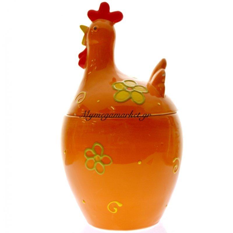 Κότα πορσελάνινη μεγάλη με καπάκι σε πορτοκαλί χρώμα by Mymegamarket.gr