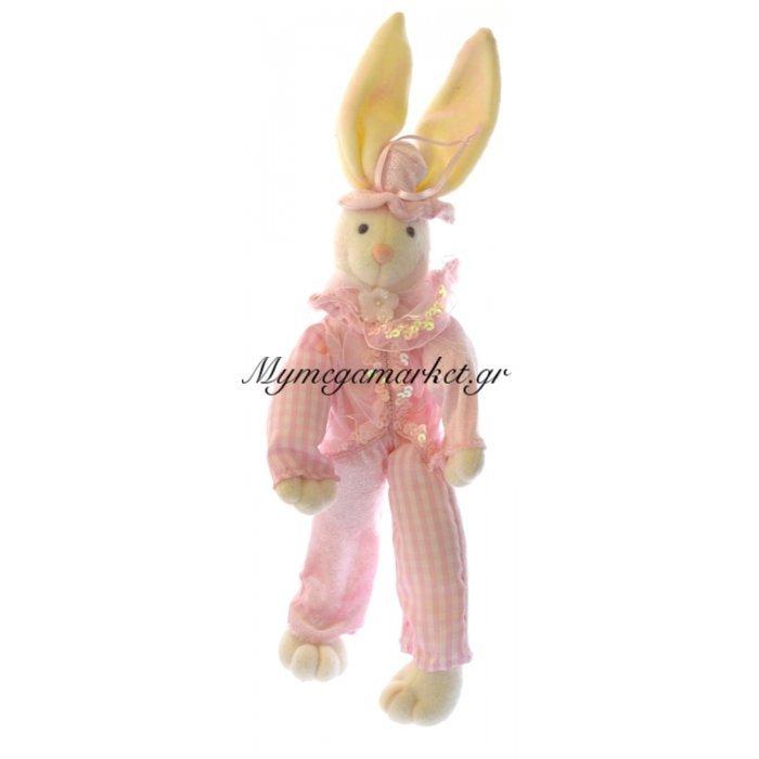 Κουνέλι υφασμά ρόζ φορεσιά & ευλύγιστα πόδια | Mymegamarket.gr