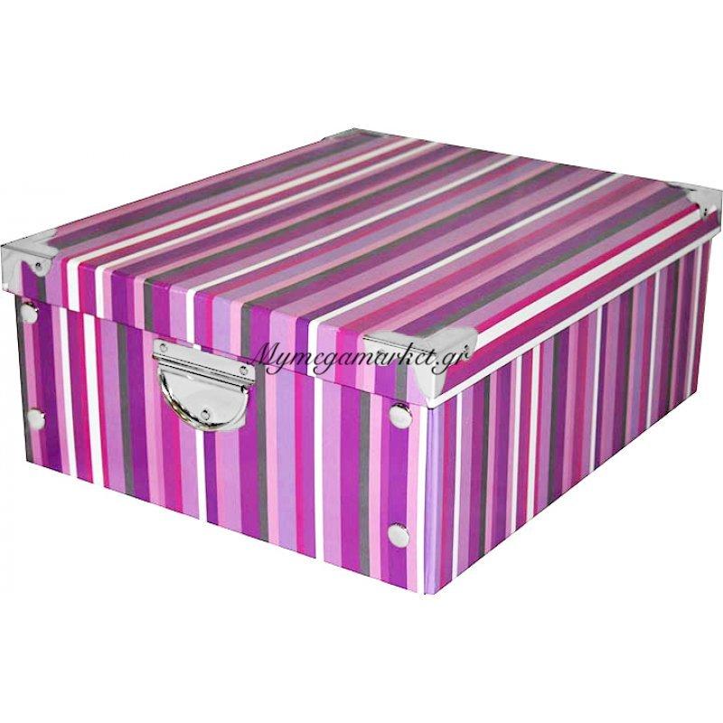 Κουτί αποθήκευσης απο χαρτόνι υψηλής ποιότητας μώβ σχέδιο ρίγες με μεταλλικα χερούλια