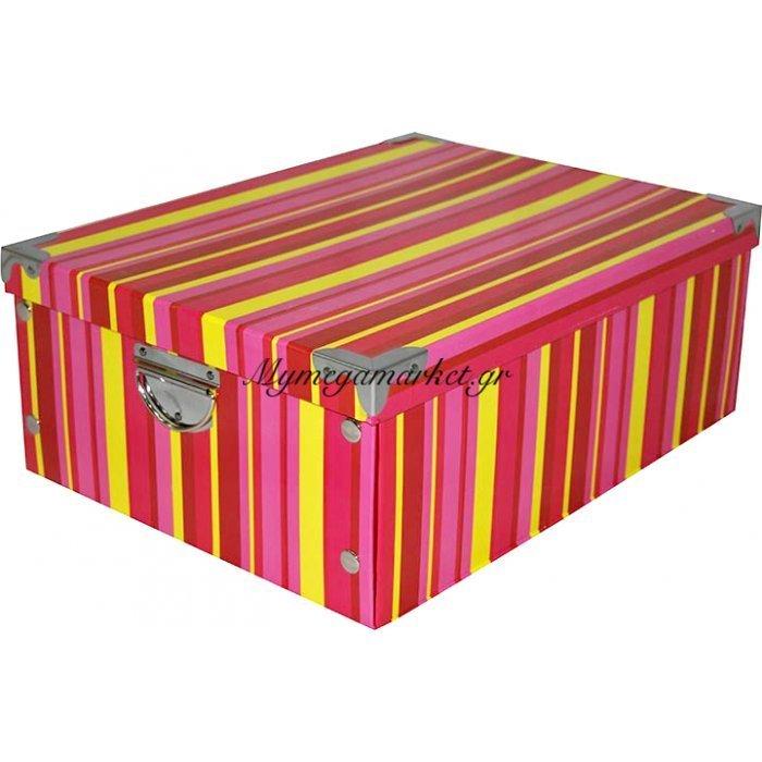 Κουτί αποθήκευσης από χαρτόνι υψηλής ποιότητας σχέδιο φούξια ρίγες με μεταλλικά χερούλια | Mymegamarket.gr
