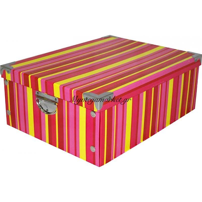 Κουτί αποθήκευσης από χαρτόνι υψηλής ποιότητας σχέδιο φούξια ρίγες με μεταλλικά χερούλια