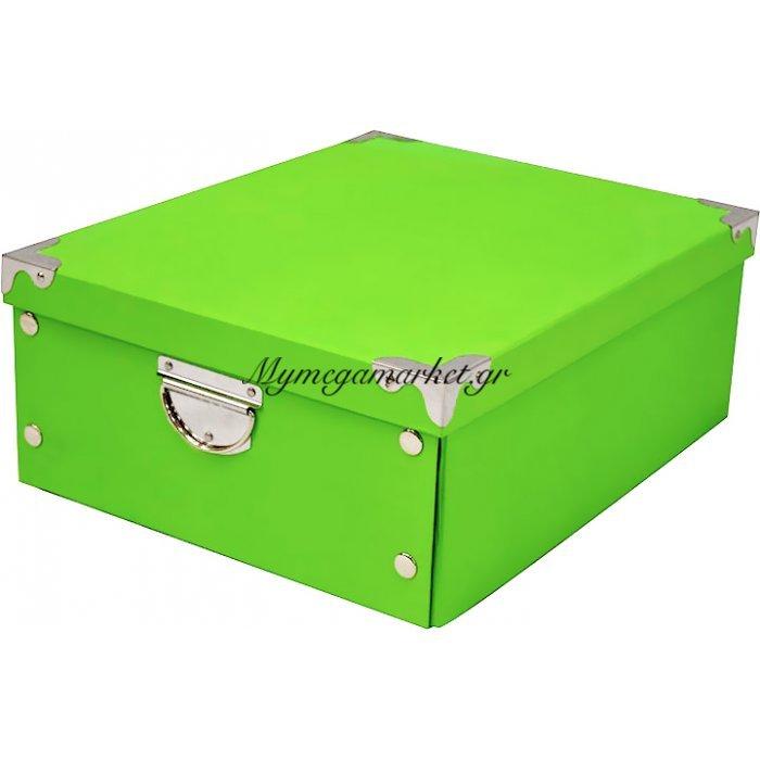 Kουτί αποθήκευσης απο χαρτόνι υψηλής ποιότητας σε πράσινο χρώμα με μεταλλίκα χερούλια | Mymegamarket.gr
