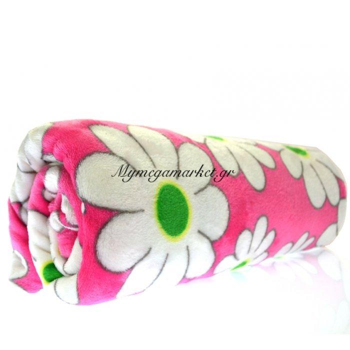 Κουβέρτα φλίς Super soft μονή σχέδιο φούξια με μαργαρίτες | Mymegamarket.gr