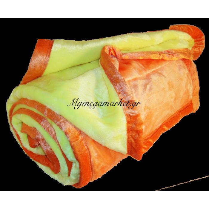 Κουβέρτα ύπνου βελούδινη διπλής όψεως πορτοκαλί | Mymegamarket.gr