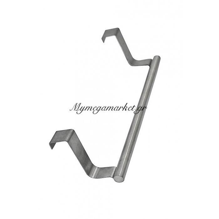 Κρεμάστρα ντουλαπιού inox με 2 γάντζους | Mymegamarket.gr
