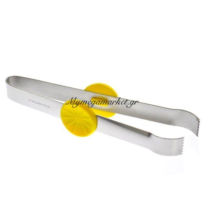 Λαβίδα πάγου ανοξείδωτη FUSION με κίτρινο decor | Mymegamarket.gr