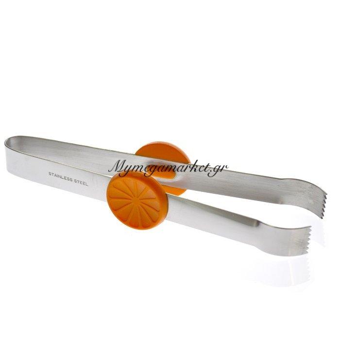 Λαβίδα πάγου ανοξείδωτη FUSION με πορτοκαλί decor | Mymegamarket.gr