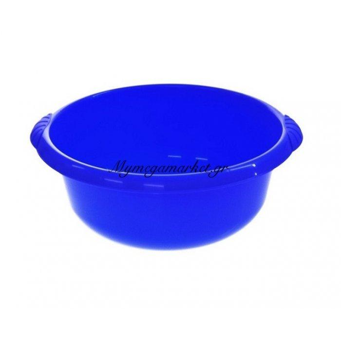 Λεκάνη αχιβάδα Νο 50 σε μπλέ χρώμα | Mymegamarket.gr