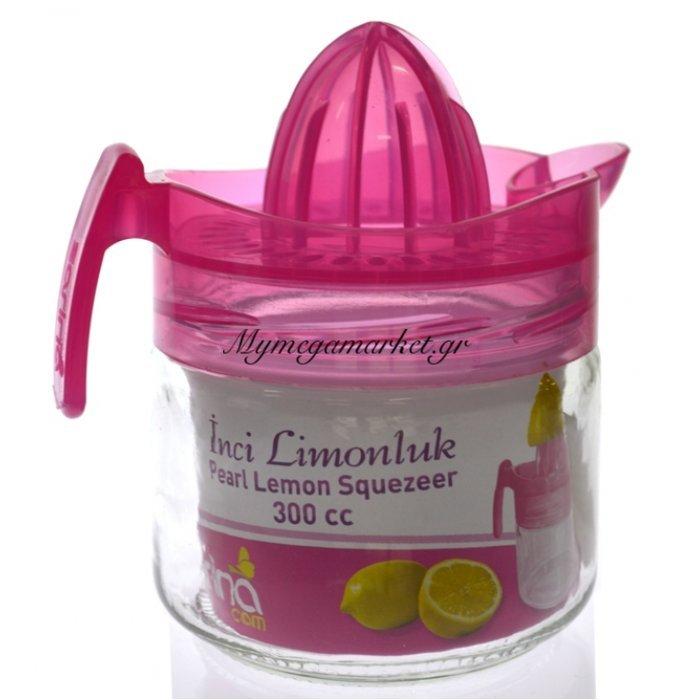 Λεμονοστίφτης γυάλινος με ρόζ καπάκι 300cc | Mymegamarket.gr