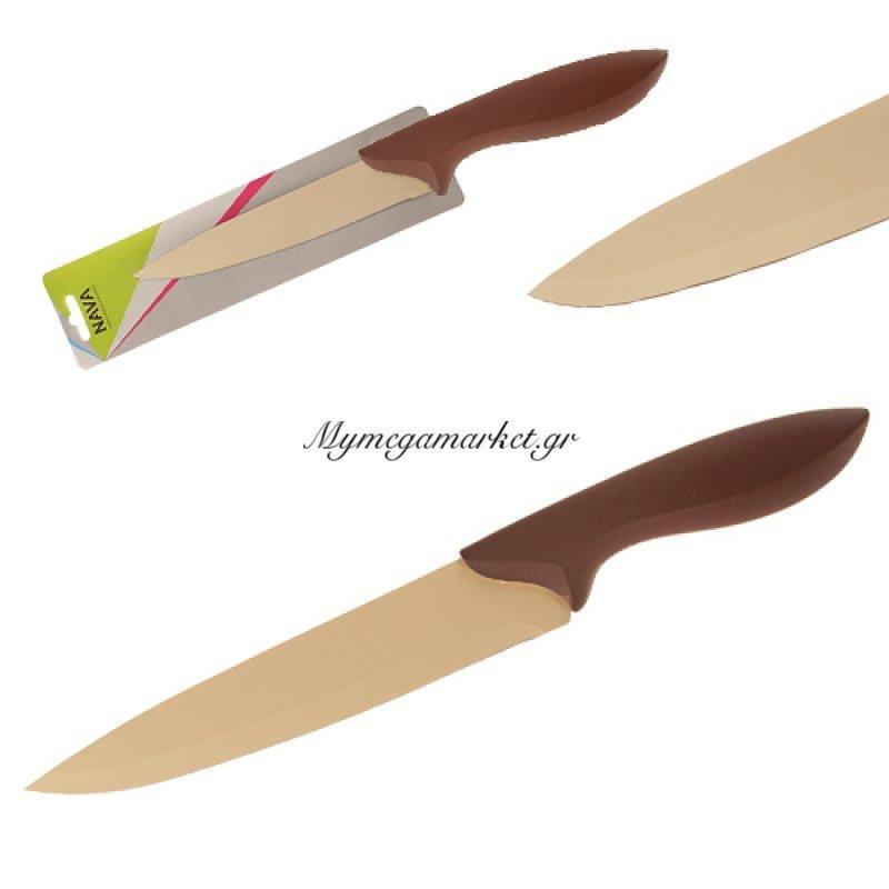 Μαχαίρι κρέατος ατσάλινο με αντικολλητική βαφή χερούλι σμάλτο σε καφέ χρώμα Nava