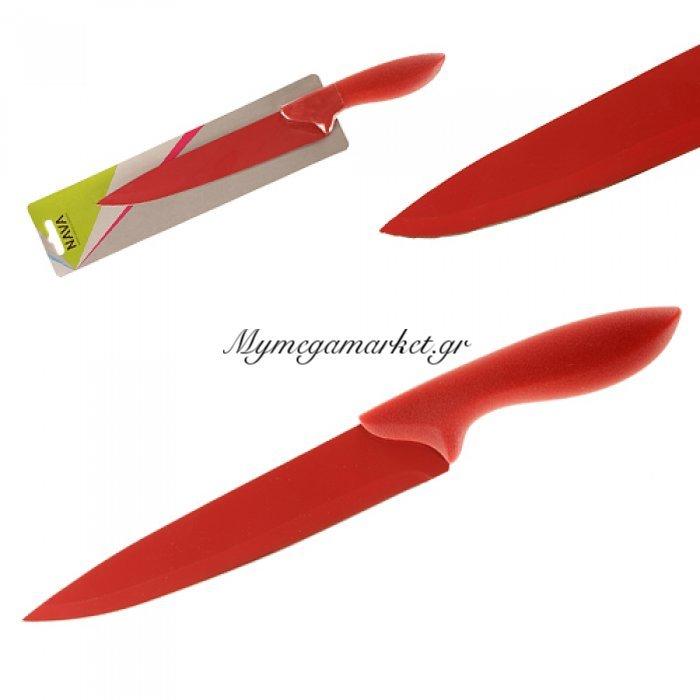 Μαχαίρι κρέατος ατσάλινο με αντικολλητική βαφή χερούλι σμάλτο σε κόκκινο χρώμα Nava | Mymegamarket.gr