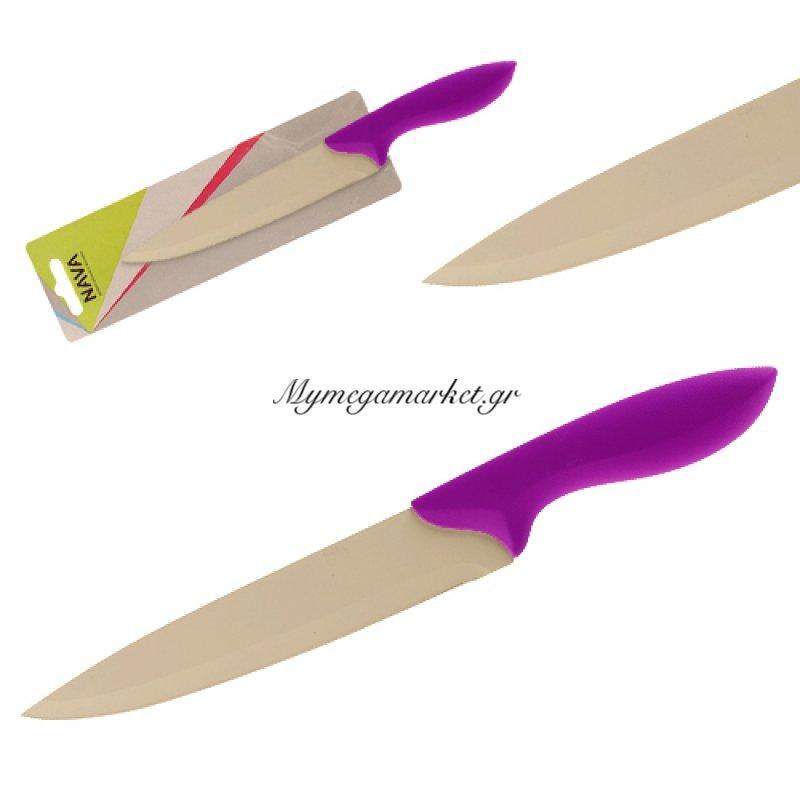 Μαχαίρι κρέατος ατσάλινο με αντικολλητική βαφή χερούλι σμάλτο σε μώβ χρώμα Nava