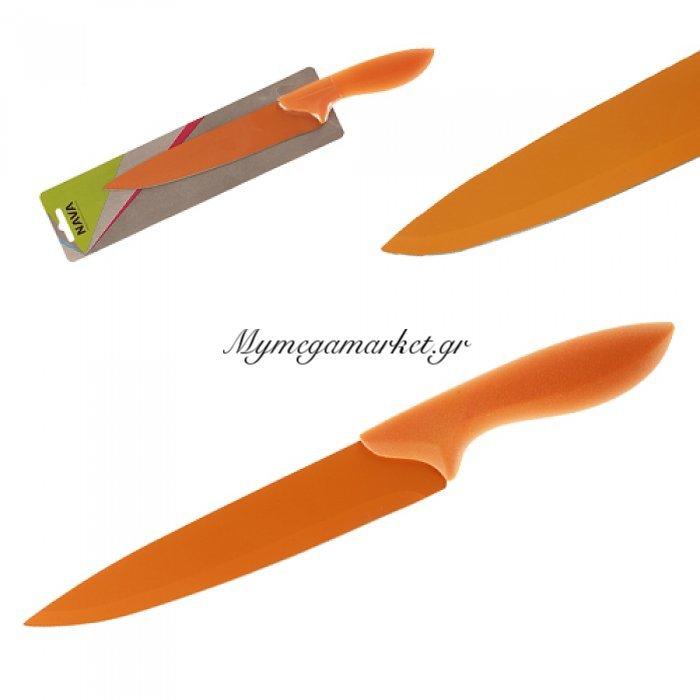 Μαχαίρι κρέατος ατσάλινο με αντικολλητική βαφή χερούλι σμάλτο σε πορτοκαλι χρώμα Nava | Mymegamarket.gr