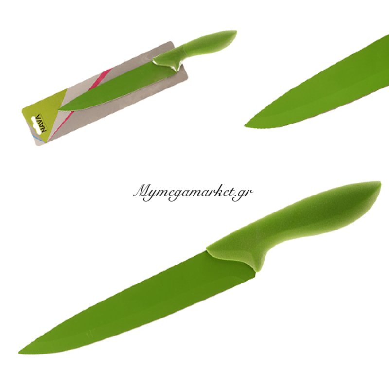 Μαχαίρι κρέατος ατσάλινο με αντικολλητική βαφή χερούλι σμάλτο σε πράσινο χρώμα Nava