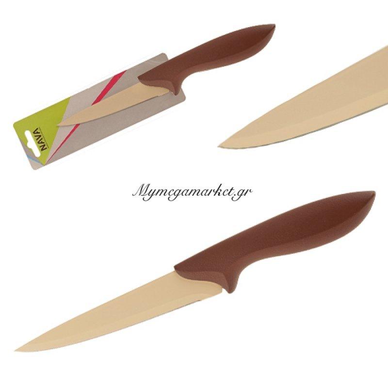 Μαχαίρι λαχανικών ατσάλινο με αντικολλητική βαφή χερούλι σμάλτο σε καφέ χρώμα Nava