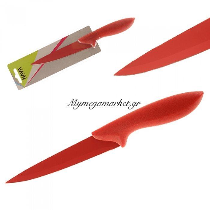 Μαχαίρι λαχανικών ατσάλινο με αντικολλητική βαφή χερούλι σμάλτο σε κόκκινο χρώμα Nava | Mymegamarket.gr