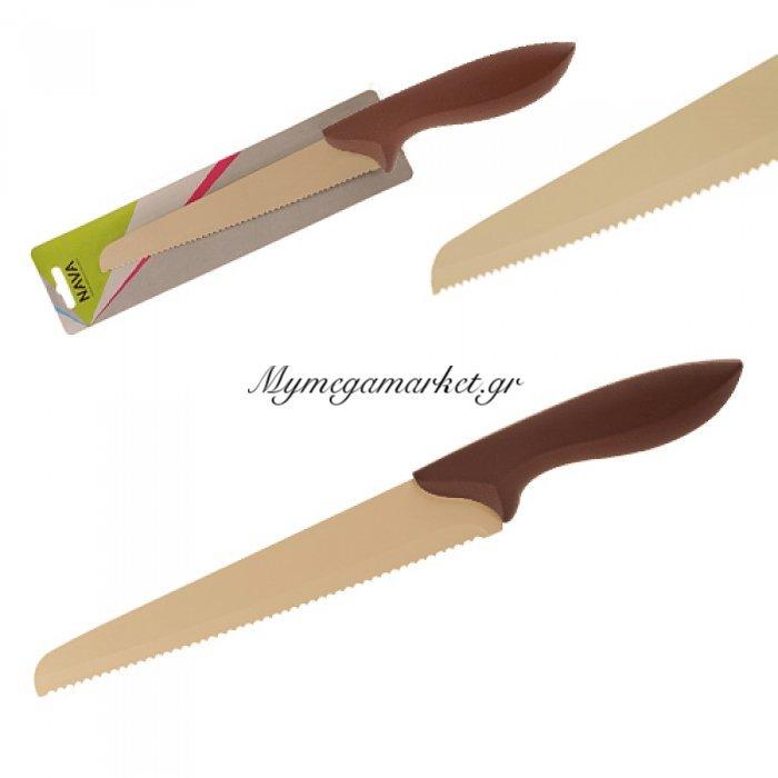 Μαχαίρι ψωμιού ατσάλινο με αντικολλητική βαφή χερούλι σμάλτο σε καφέ χρώμα Nava | Mymegamarket.gr