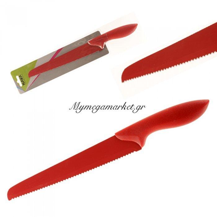 Μαχαίρι ψωμιού ατσάλινο με αντικολλητική βαφή χερούλι σμάλτο σε κόκκινο χρώμα Nava | Mymegamarket.gr