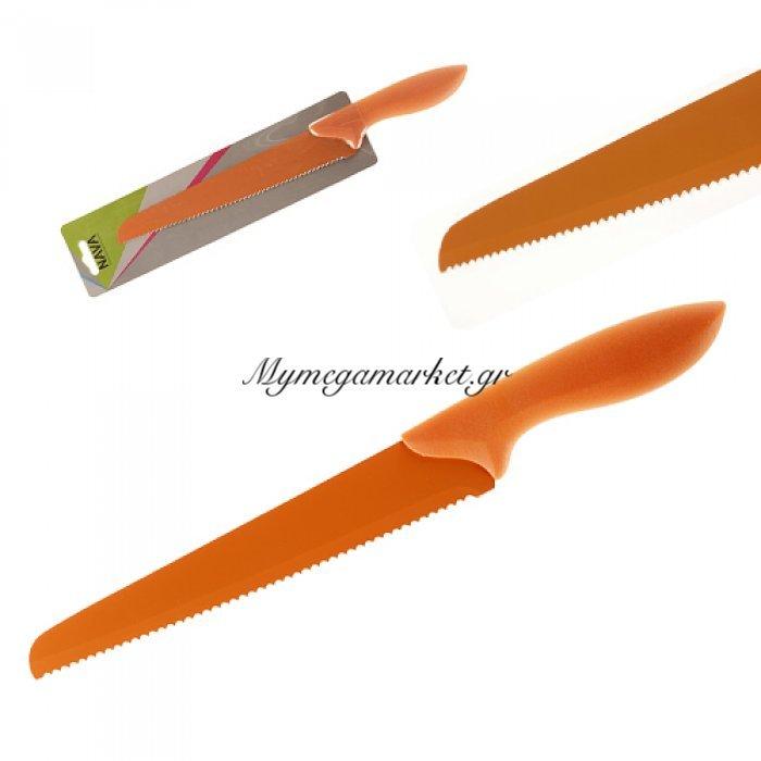 Μαχαίρι ψωμιού ατσάλινο με αντικολλητική βαφή χερούλι σμάλτο σε πορτοκαλί χρώμα Nava | Mymegamarket.gr