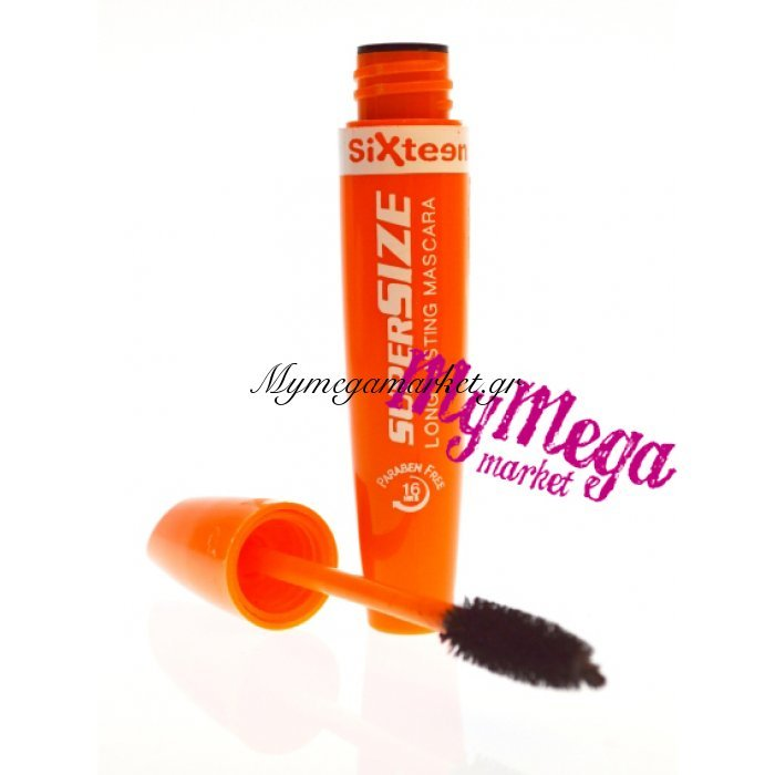 Μάσκαρα Sixteen cosmetics no293 brown | Mymegamarket.gr