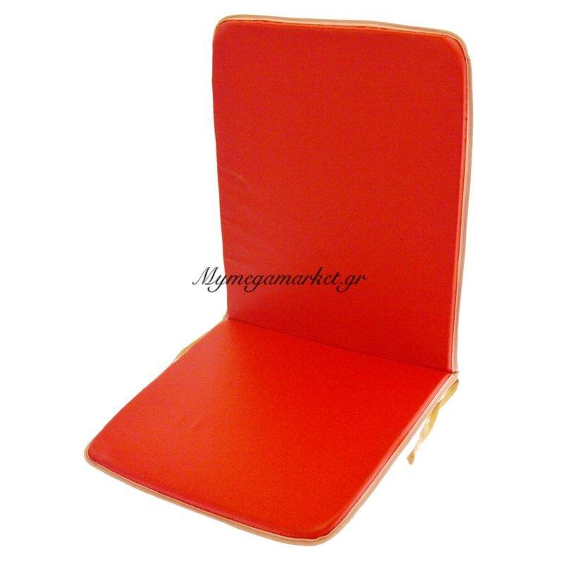 Μαξιλάρι καρέκλας με πλάτη και ρέλι σε χρώμα κόκκινο 90 x 45 cm