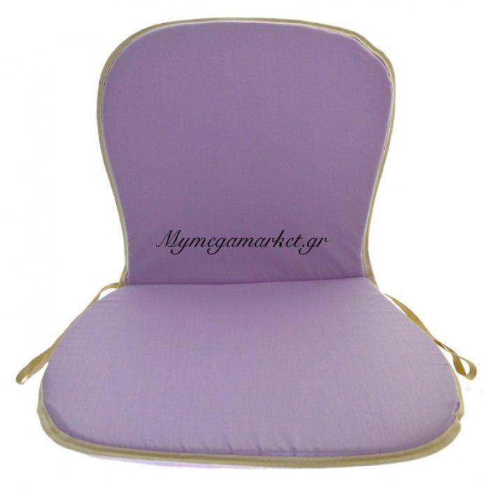Μαξιλάρι κιθάρα σε λιλά χρώμα με μπέζ ρέλι | Mymegamarket.gr