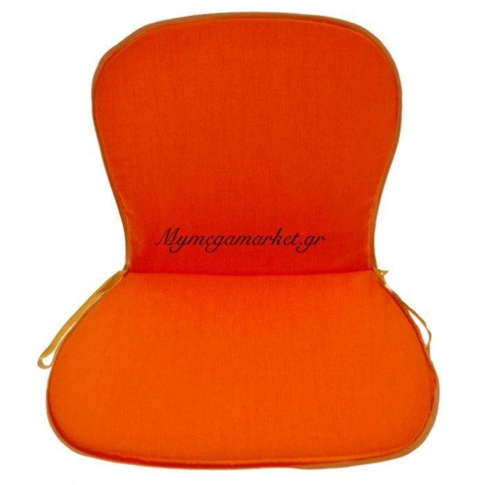 Μαξιλάρι κιθάρα σε πορτοκαλί χρώμα με μπέζ ρέλι | Mymegamarket.gr