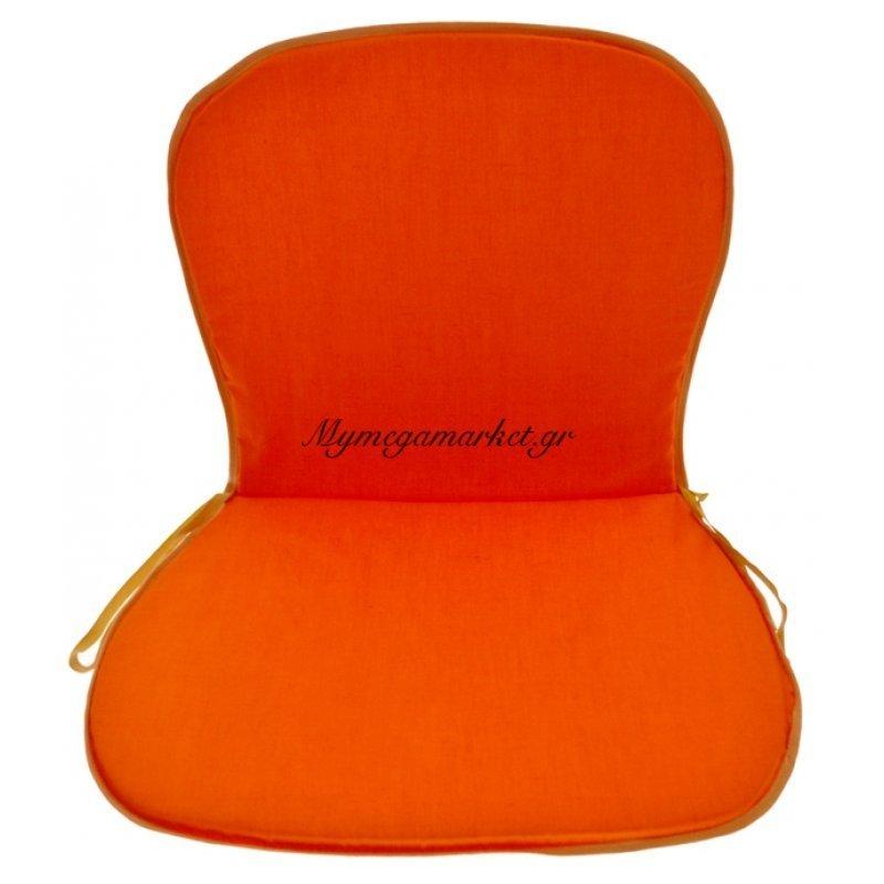 Μαξιλάρι κιθάρα σε πορτοκαλί χρώμα με μπέζ ρέλι