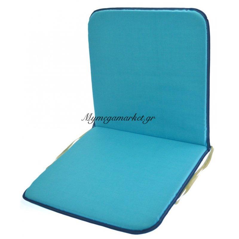 Μαξιλάρι με πλάτη σε γαλάζιο χρώμα