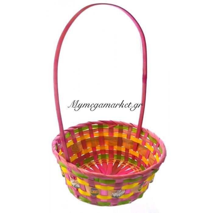 Πανέρι με χερούλι μεγάλο σε φούξια χρώμα | Mymegamarket.gr