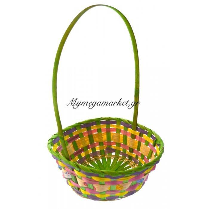 Πανέρι με χερούλι μεγάλο σε πράσινο χρώμα | Mymegamarket.gr