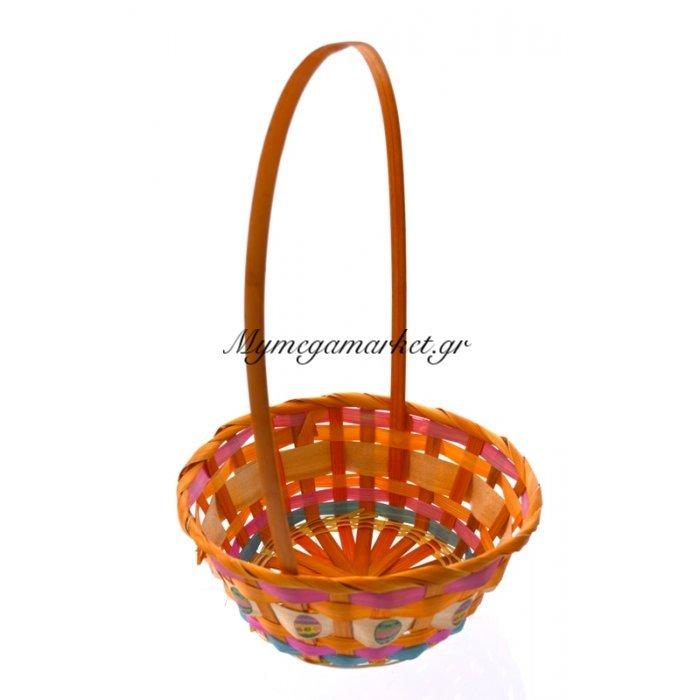 Πανέρι με χερούλι μεσαίο σε πορτοκαλί χρώμα | Mymegamarket.gr